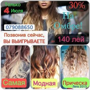1012795_10200284665384661_899571057_n