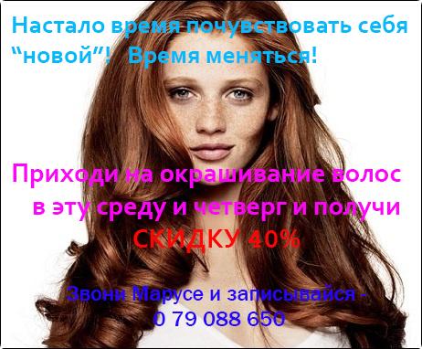 8b0688d5cf8e48bbb850f729be4549a4_big